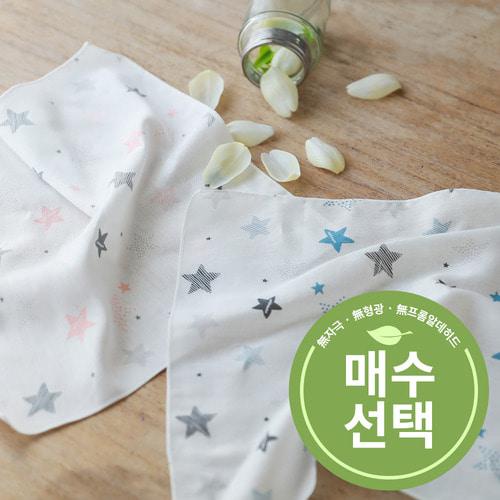 블링스타 밤부 엠보손수건 / 매수선택