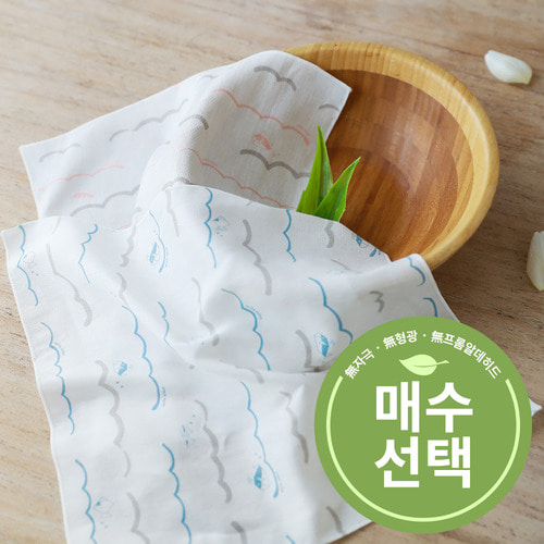 블루오션 밤부 엠보손수건 / 매수선택